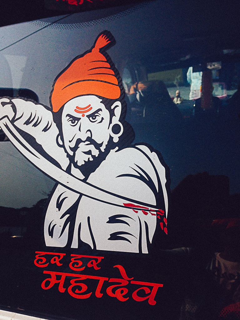 Car Sticker (Fort)