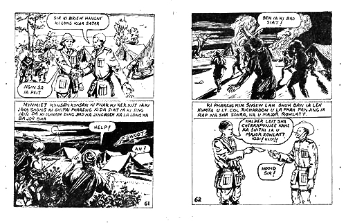 An excerpt from the comic book 'U Kiang Nangbah' by MKD Sohtun in the 7 × 5½ inch page format with two panels per page