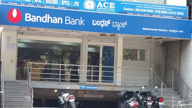 Bandhan Bank. The ATM is behind the closed shutter on the right.