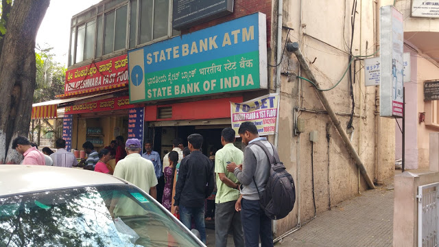 SBI ATM on Sampige Road